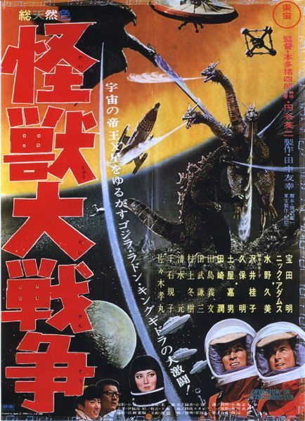 434px-Invasion_of_Astro-Monster_poster