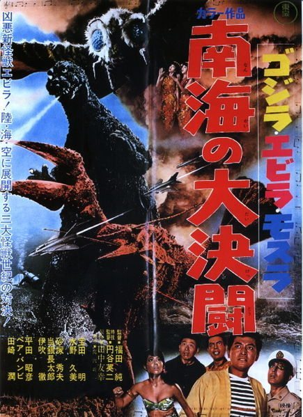 435px-Godzilla_vs_the_Sea_Monster_1966