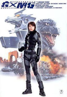 GXMG_Poster Godzilla movies